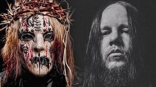 Slipknot — Джои Джордисон (1975 - 2021)