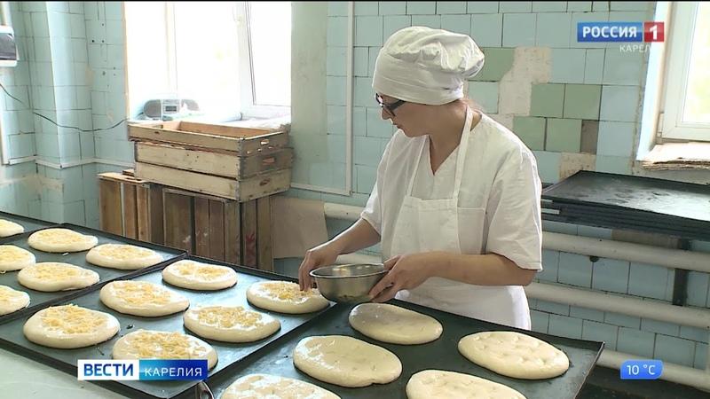 В Карелии продолжается прием заявок на получение субсидий