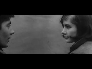 Двое (1965)