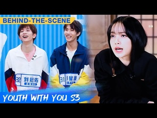 Behind-The-Scene: LISA Kindly Helps Trainees Out Of Confusion | Youth With You S3 | 青春有你3 | iQiyi