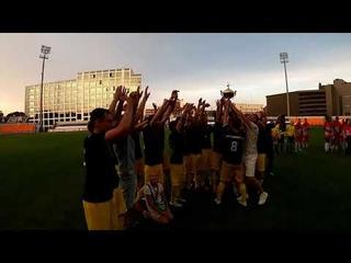Кубок города Могилева 2021 года