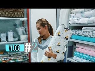 VLOG#2. Бизнес с нуля. Детский текстиль. Как я начинала работать в декрете. Мотивация.