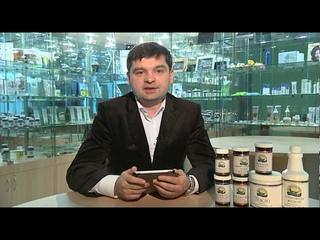 Программа реабилитации ЖКТ (В.В. Антилевский) - набор Здоровье ЖКТ как основа НСП