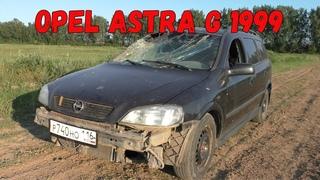 Opel Astra G – продать или разобрать? (Часть 1 - пилот). Тест автомобиля на трассе для автокросса.