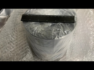 Кремний монокристаллический слиток марка 1А1м КДБ 0,5 -6,0 диаметр 165 мм
