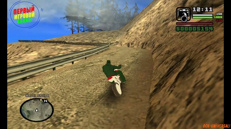 GTA San Andreas Миссия № 29 Пригород