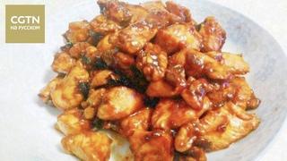 Жареные куриные кусочки в соевой пасте[Age0+]