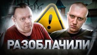 ⚠️ Сотрудник ФСИН о Навальном, Ходорковском и других VIP-сидельцах «красных» зон