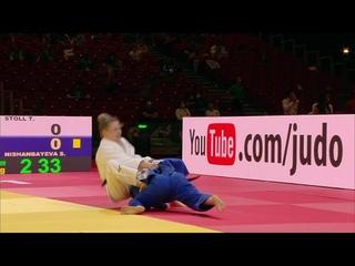 57 келі: Theresa Stoll (GER) vs. Севара Нышанбаева (KAZ)