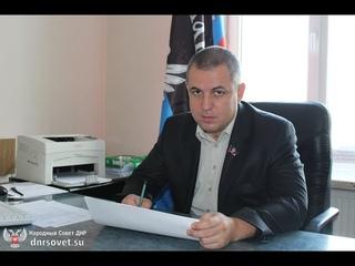 Депутат НС ДНР Андрей Баевский. О том, как Донбасс вернётся домой, в Россию.