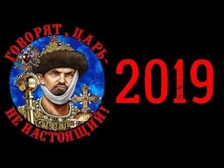 Топ мифов и легенд о Санкт-Петербурге ЧАСТЬ-1. Подмена Петра1.