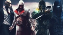 Assassins CreedHitman vs. DishonoredThief ВЕЛИКАЯ РЭП БИТВА