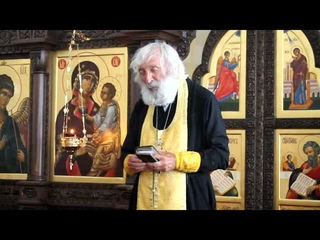 Протоиерей Евгений Соколов. На Руси идеал общественной жизни был - святость