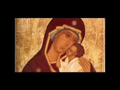Пресвятая Дева Мати Божия Благая Богородица Православная молитва