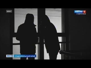 Троим ставропольцам вынесли приговор за подготовку терактов