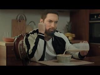 Eminem, Sia - Full Of Love (Official Video)