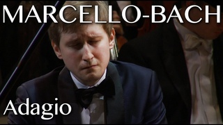 Dmitry Masleev: Marcello — Bach, Adagio from Oboe Concerto d-moll