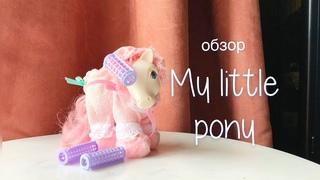 ВИНТАЖНАЯ My little pony ОБЗОР