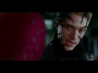 Тофер Грейс в роли Венома. Человек паук 3. Max Marriner