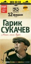 Личный фотоальбом Εгора Φилатова