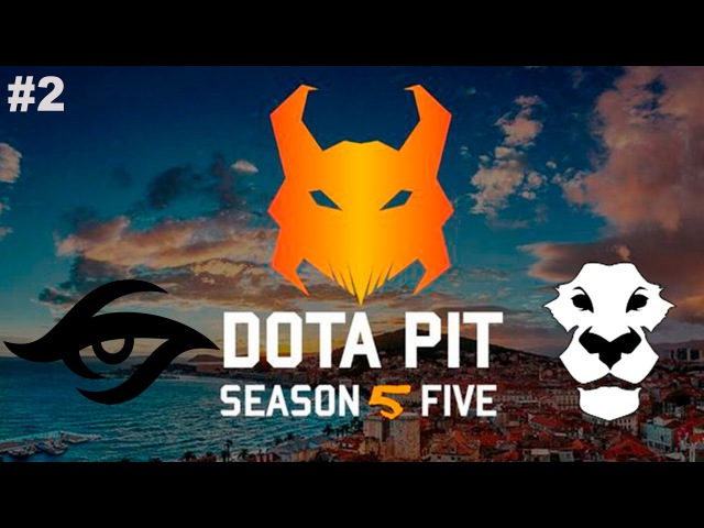 Secret vs AF 2 DotaPit Season 5 Dota 2