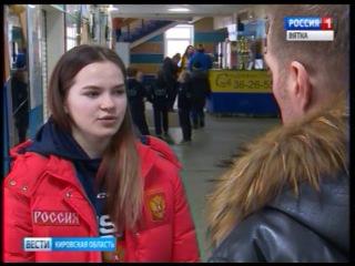 Воспитанница кировской школы хоккея вошла в состав символической сборной турни...
