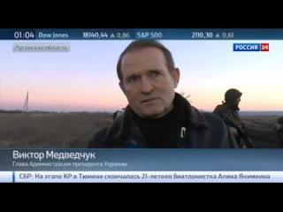 Укропские каратели издевались над пленными и вернули их в тяжелом состоянии