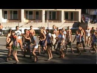 Арива танец
