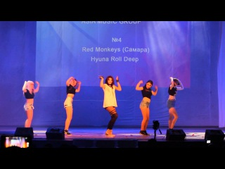 Red Monkeys - Hyuna - Roll Deep (w/ ILENE)