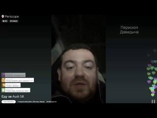 Эрика Давидыча выпустили из СИЗО 29 августа! Китуашвили на свободе