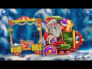 Чух-чух, новогодний паровоз с дедом морозом, интерактивная песенка для детей