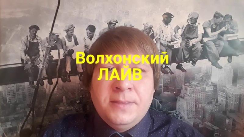 Россия это колония Вырежут как индейцев