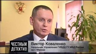 Коваленко признался про арест Давидыча (Эрик Давидыч)