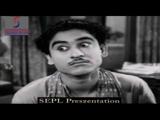 Khali Pili Kahe Ko Akkha Din Baithe - Kishore Kumar - TAMASHA - Dev Anand,Meena Kumari,Kishore Kumar