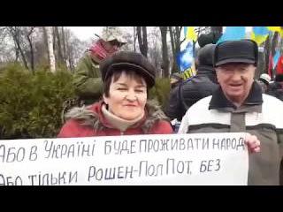"""Людей на акции Михаила Саакашвили """"народный импичмент"""" становится все больше ..."""