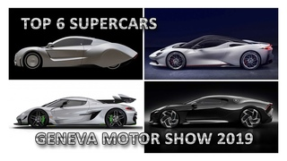 Top 6 Most Expensive Supercars at the Geneva Motor Show 2019 - Dream Cars