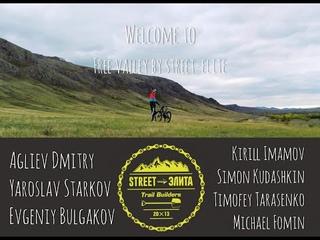 Free valley by Street-elite