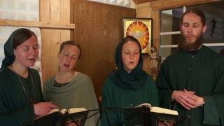 Veni Creator Spiritus – Gregorian chant/О, приди к нам, Дух Святой