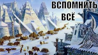 """Как нам вспомнить всё? (Продолжение """"Почему мы всё забыли?"""") Русские изконные  обряды, обычаи, боги, еда...часть 2"""