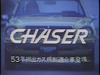 1977 TOYOTA CHASER Ad