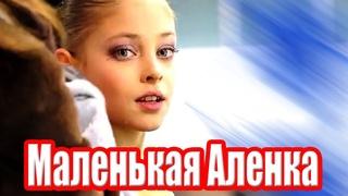 Алена Косторная - А вы видели ее такой? ● Фигурное Катание навсегда...