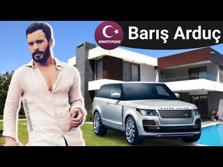 Как живет Барыш Ардуч (Barış Arduç) и сколько он зарабатывает