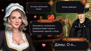 😏СЕКРЕТ ЛЕСЛИ и РЕВНОСТЬ ХОЛМСА | Грешный Лондон Клуб Романтики 1 сезон 5 серия