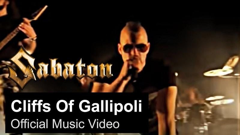 SABATON Cliffs Of Gallipoli Official Music Video