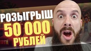 Миллион денег мне в бонусе! Стрим казино онлайн слоты прямой эфир