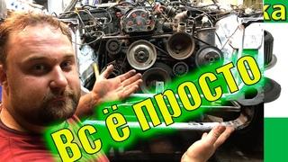 Эл.Впрыск вместо Кае (Мерседес) м103 м117