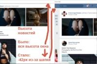 Павел Дуров фото №17