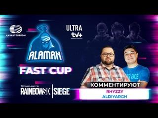 ALAMAN FastCup 2021| Rainbow Six Siege | AldiyarGH & Rhyzzy