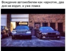 Бойко Петя | Одесса | 1