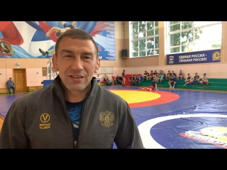 Видео от Спорт74   Управление по ФКиС   Челябинск